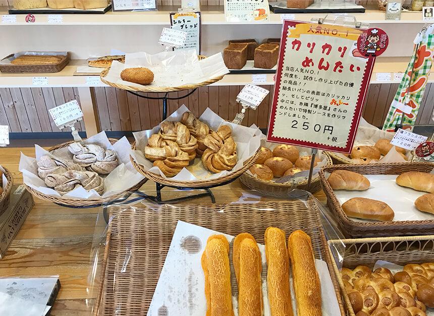 写真:むぎふうせんのパン