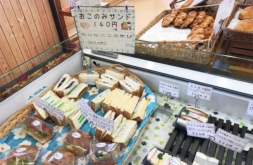 写真:むぎふうせんのサンドイッチ