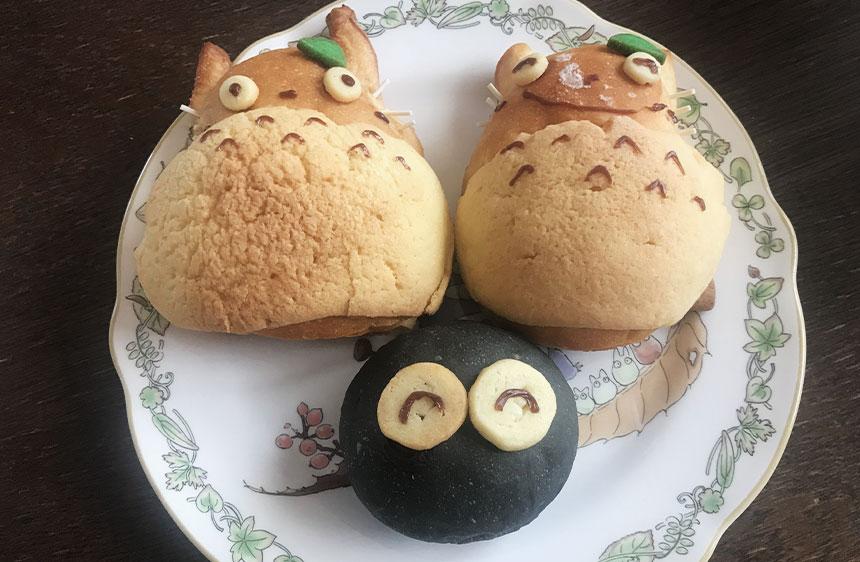 パン:となりのトトロ、まっくろくろすけ