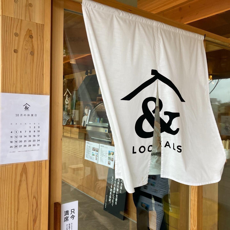写真:&LOCALSの入り口