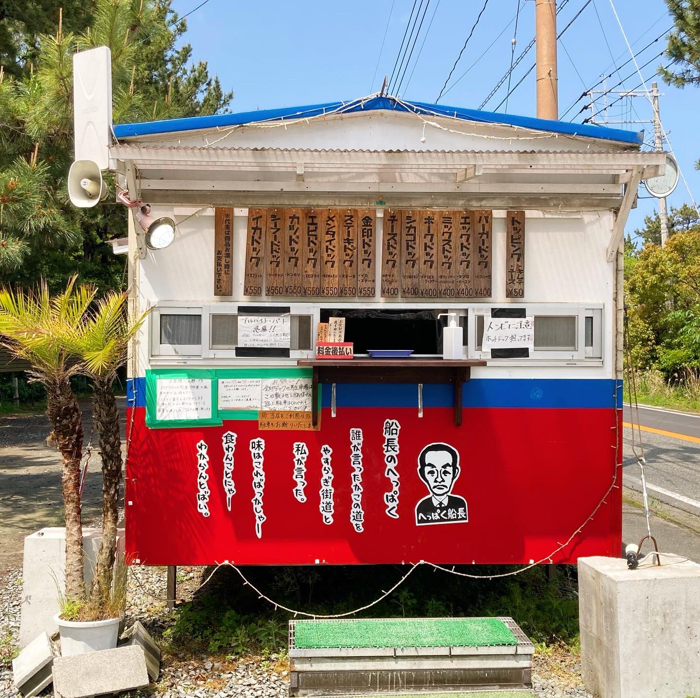 写真:志賀島やすらぎ丸船外レストラン