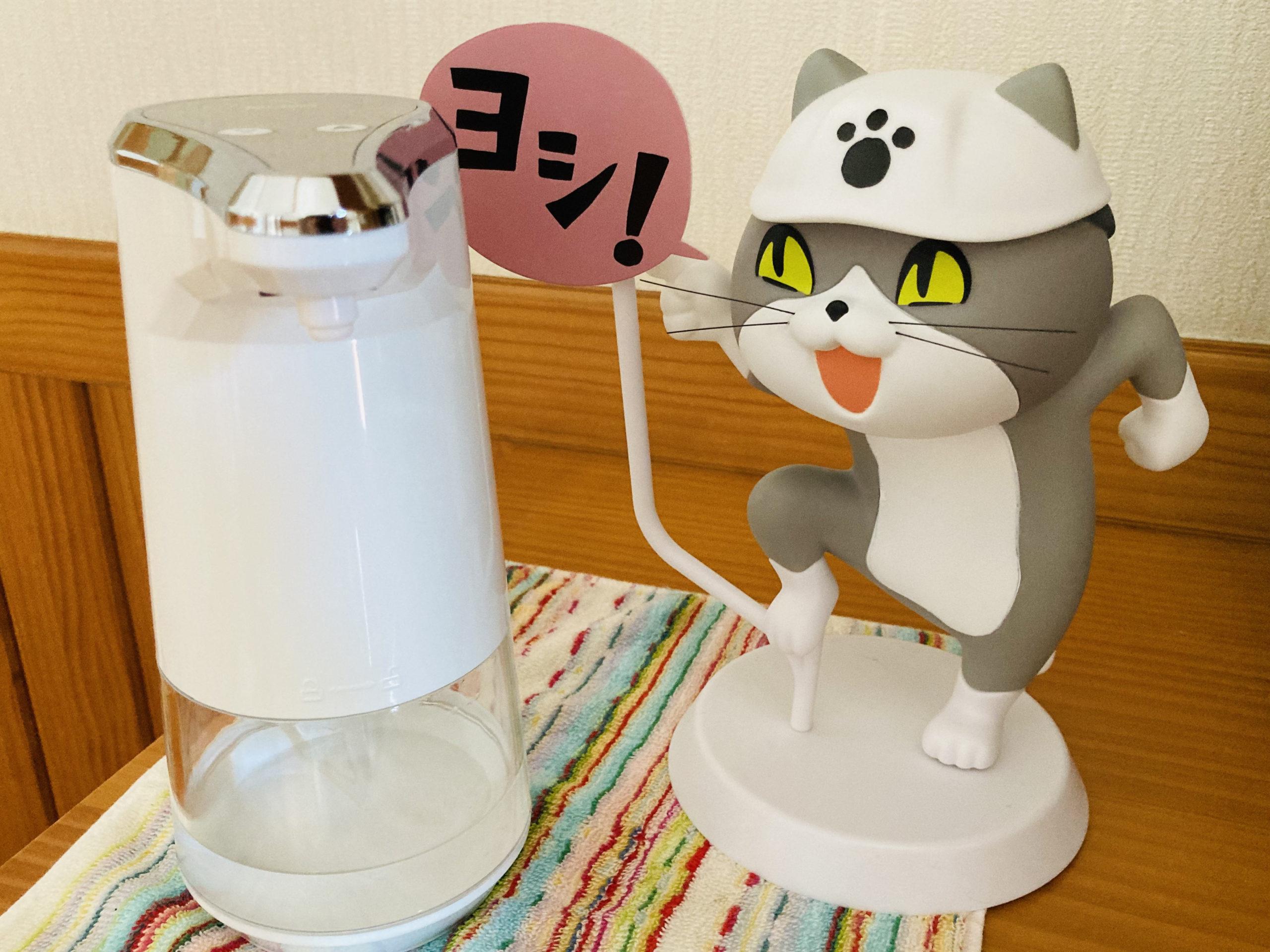 写真:仕事猫ソフトフィギュア